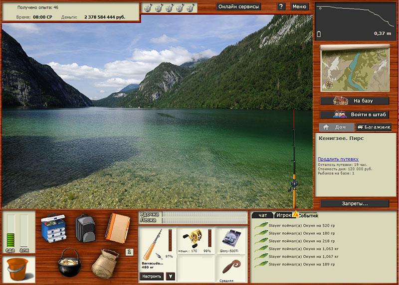Как сделать свою русскую рыбалку 3 516
